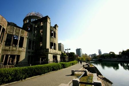 bomba atomica: Edificio despu�s de la bomba at�mica en Hiroshima, Jap�n Foto de archivo