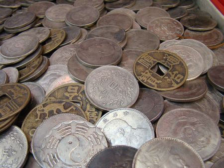 A Variety Of Different Chinese Coins Stock Photo