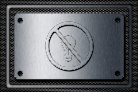 dislike it: do not turn on the light