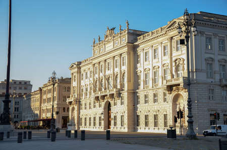 trieste: Palace in Trieste Italy