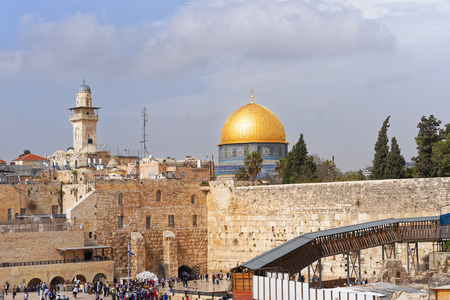 Dome of the Rock, Jerusalem. Israel Editorial