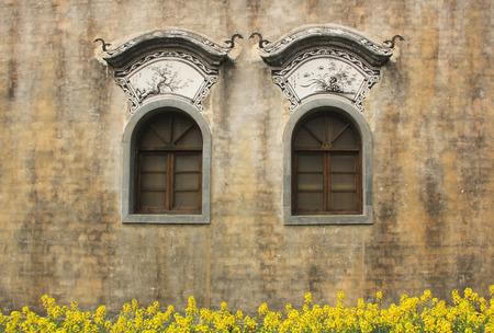 distinctive: Distinctive window