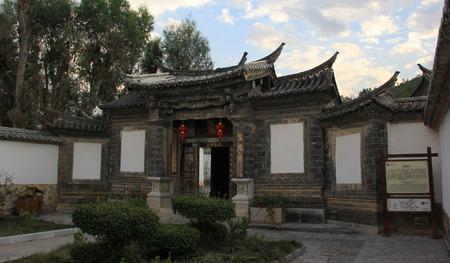 dwellings: Yunnan Dwellings Editorial