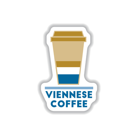 coffe break: Label Frames and badges vector icons coffee emblem viennese coffee to go