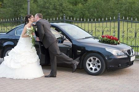 registry: wedding