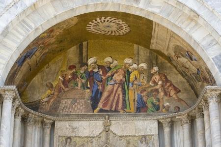 venice - St  Marks Basilica Stock Photo - 14995499