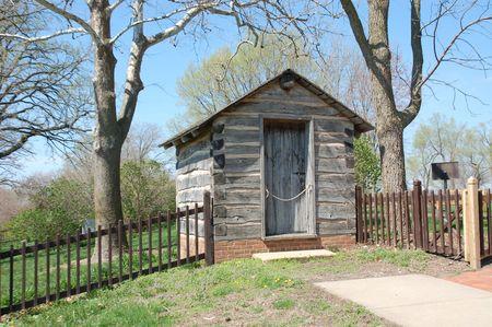 latrine: Outhouse