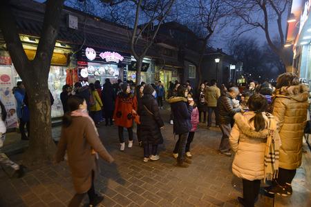 night market: Chinese people at Beijing  night market. Editorial