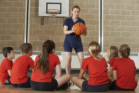balones deportivos: Entrenador Dar Escuela Primaria Equipo Talk To equipo de baloncesto