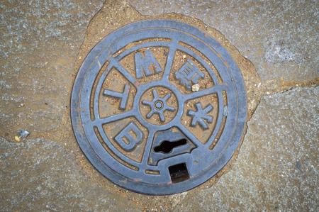 manhole cover: Manhole cover