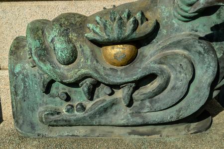 shinto: Dragon Fish of Yasakuni shrine Shinto Shrine in Tokyo