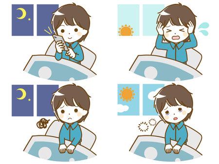 Sleepless Boy until morning