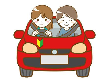 Beginner Women's Drive