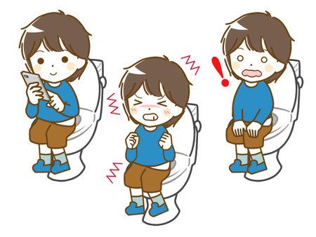 Boy in the Toilets