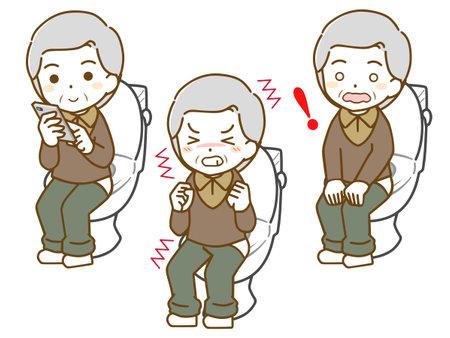 Old man in toilet Vektorové ilustrace