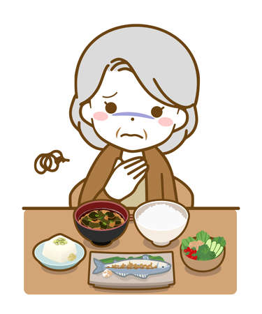 An elderly woman who has no appetite Vecteurs
