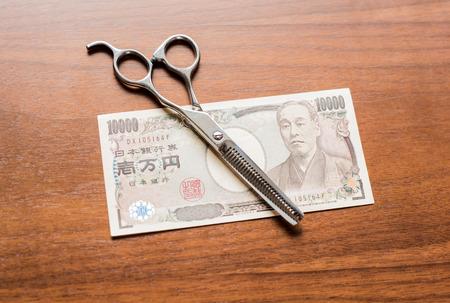 thinning: Thinning scissors and ten thousands japanese yen