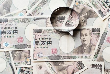 advisement: Speech balloon and ten thousands japanese yen