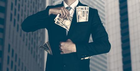 大企業、大きなお金