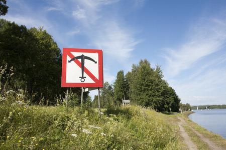 anchoring: anchoring forbidden sign, Lappeenranta Finland