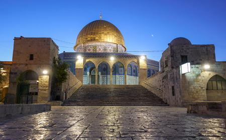 dome of the rock: Dome of the Rock in Jerusalem
