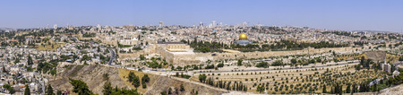 View from the Mountain of Olives on the old city of Jerusalem. Israel Stock Photo