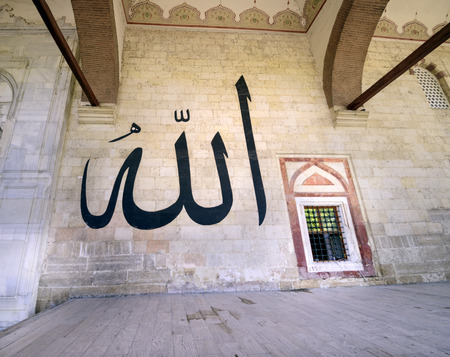 architecture alphabet: EDIRNE - TURKEY, JULY 12: Calligraphy on a wall of Old Mosque from in Edirne on july 12, 2016. The Old Mosque is an early 15th century Ottoman mosque in Edirne, Turkey