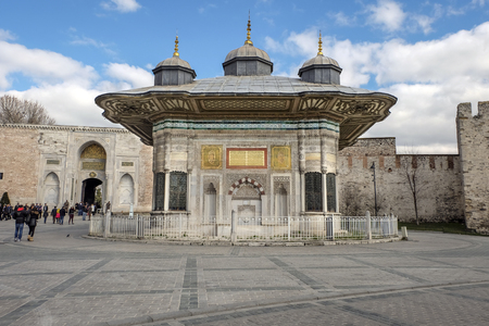 piety: ISTANBUL, TURKEY - FEBRUARY 7: Fountain of Ahmed III. The fountain was built in 1728. Standing between Hagia Sophia and Topkapi Palace entrance, Istanbul  TURKEY. Taken on February 7, 2016. Editorial