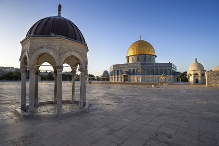 dome of the rock: Mosque Dome of the Rock, Jerusalem, Israel Stock Photo