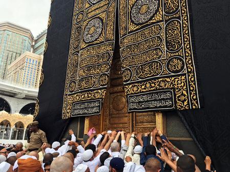 Kaaba Door Stock Photos And Images - 123RF