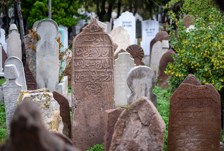 Historic tombstones in the cemetery Konya, Turkey