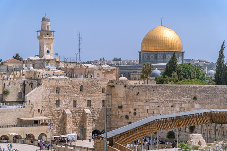 Remote view of Mosque Dome. The Western Wall of the Temple in Jerusalem.