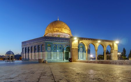 The Dome of the Rock, Old City of Jerusalem, Israel.