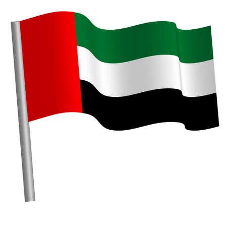 United Emirates flag waving on a pole
