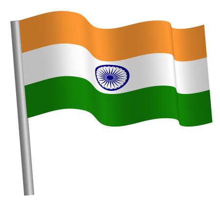 Indian flag on a pole