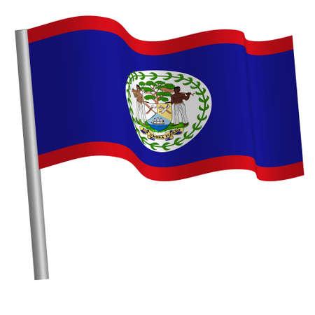Belizean flag waving on a pole