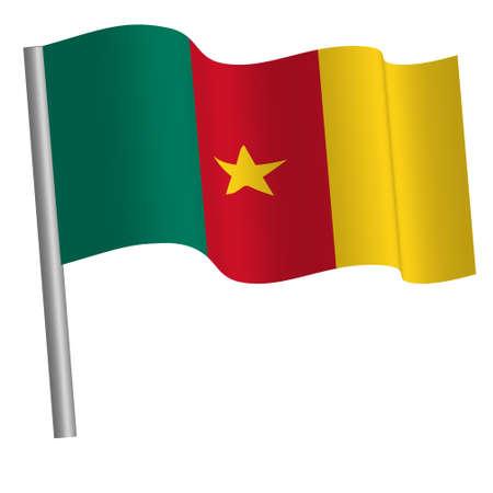 cameroonian flag on a pole