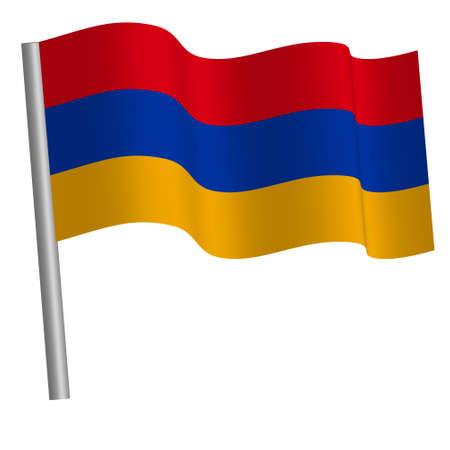 Armenian flag waving on a pole Banque d'images