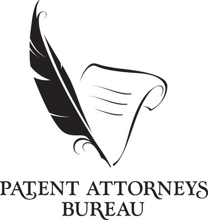 Rechtsanwaltsbüro-Logo. Vector Anwalt Logo. Vector vintage Anwalt Logo. Die Anwaltskanzlei Etikett. Rechtsanwalt Logo-Vorlage. Attorney Zeichen. Legal Konzept. Logo