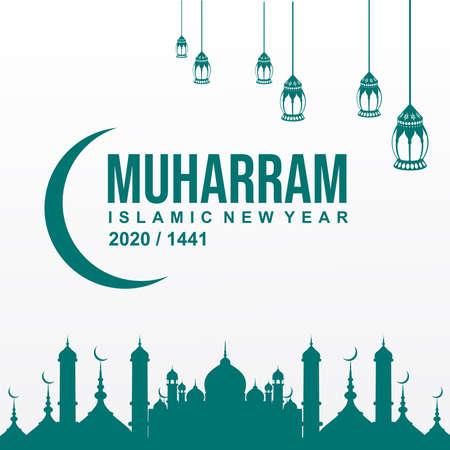 Happy muharram islamic new hijri year 1441, Muslim community festival backdrop banner template design. vector illustration. 矢量图像