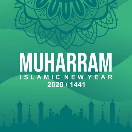 Islamic New Year 1441 Hijriyah, Muharram Islamic new year 矢量图像