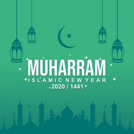 Celebrate happy islamic new year. happy muharram background, Happy New Hijri Year 1441