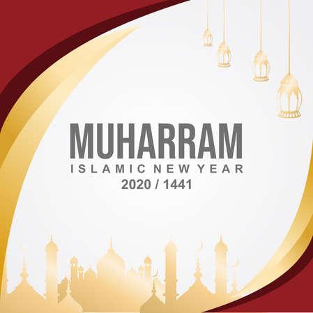 Islamic new year 2020 / 1441, Muharram new year of muslim, vector illustration. 矢量图像