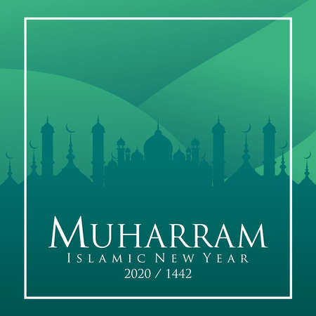 Happy muharram background, Happy New Hijri Year 1442 免版税图像 - 153675623