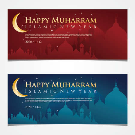 1442 Hijri Islamic new year, Happy muharram islamic new hijri year background, Template for , invitation, poster, banner, card, and Etc. 免版税图像 - 153675622