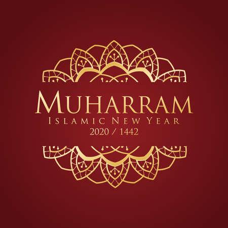 1442 Hijri Islamic new year, Happy Muharram Luxury. Vector Illustration.
