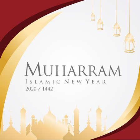 Muharram Islamic New Year Luxury Background, Happy muharram background, Happy New Hijri Year 1442.