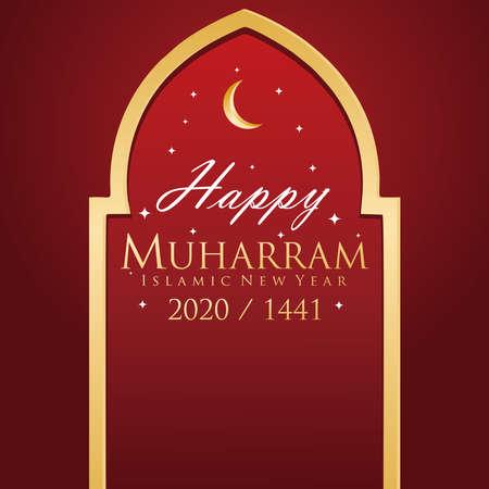 Happy muharram islamic 1442, Islamic new year beautiful background. 矢量图像