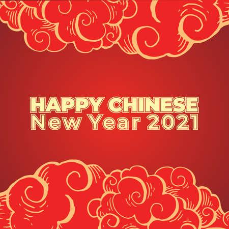 2021 Happy Chinese New Yaer, Lunar new year. vector illustration.