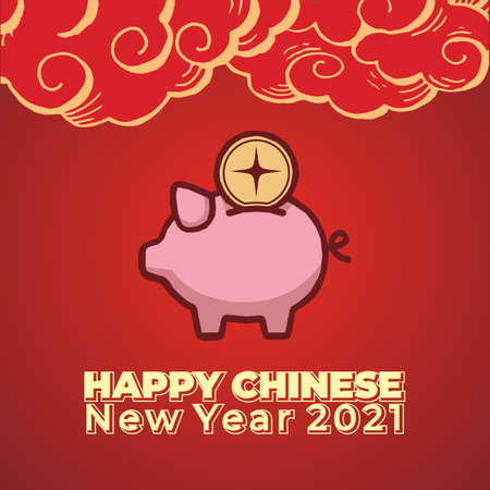 Happy Chinese New Year 2021, Vector Illustration.